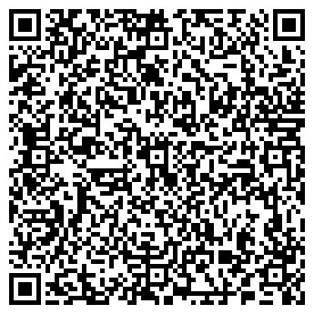 QR-код с контактной информацией организации Киевпроект, ОАО