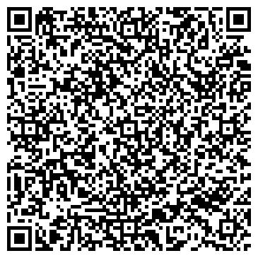 QR-код с контактной информацией организации Василевский и К, ООО