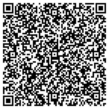 QR-код с контактной информацией организации Альф ЛТД, ООО
