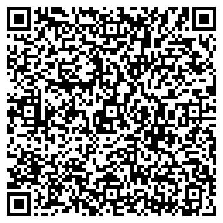 QR-код с контактной информацией организации Алмадем, ЧП