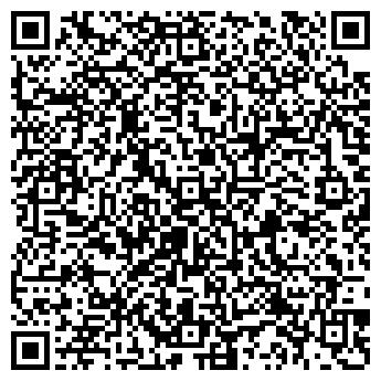 QR-код с контактной информацией организации СПД Дринко С. И.