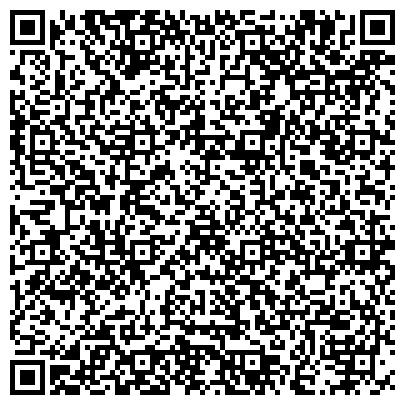 QR-код с контактной информацией организации Демонтажные технологии, ООО