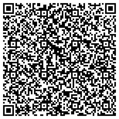 QR-код с контактной информацией организации Алмазное бурение, ООО