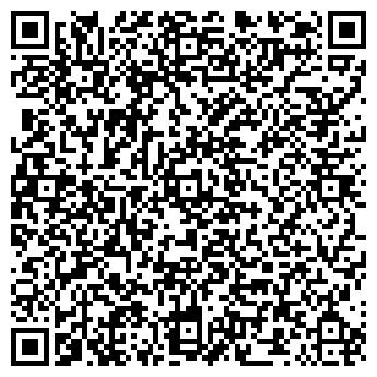 QR-код с контактной информацией организации Гео Буд, ООО
