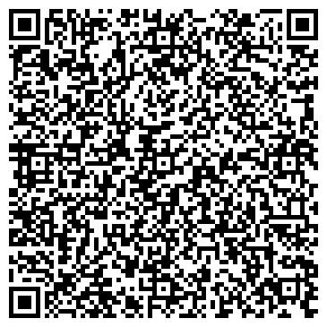 QR-код с контактной информацией организации Дорошенко А., ЧП
