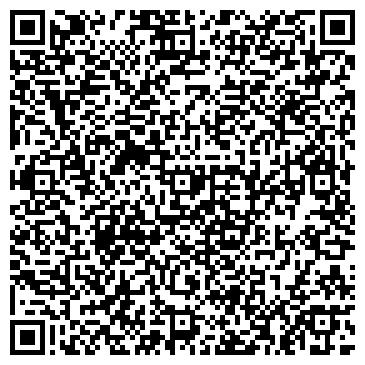 QR-код с контактной информацией организации Соя ЛТД, ООО