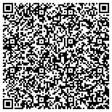 QR-код с контактной информацией организации Укладка тротуарной плитки, Компания