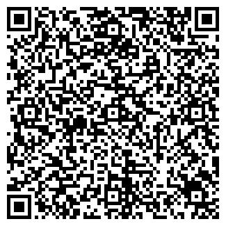 QR-код с контактной информацией организации Яночкин, ООО