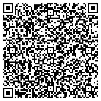 QR-код с контактной информацией организации Билтико, ООО