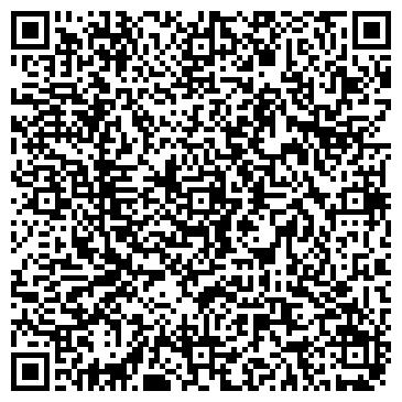 QR-код с контактной информацией организации Мир Строительных Технологий, ООО