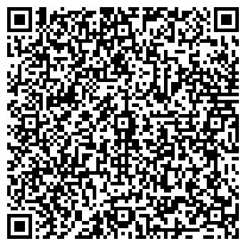 QR-код с контактной информацией организации Микитченко, СПД