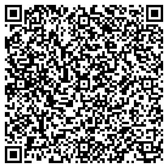QR-код с контактной информацией организации Ремстройдмонтаж, ЗАО