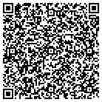 QR-код с контактной информацией организации Агрострой, ОДО