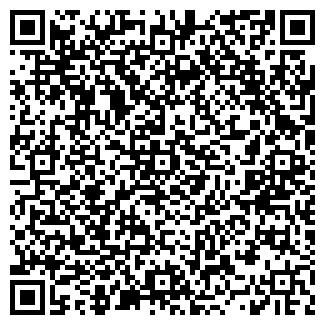 QR-код с контактной информацией организации Меридиан, СПД