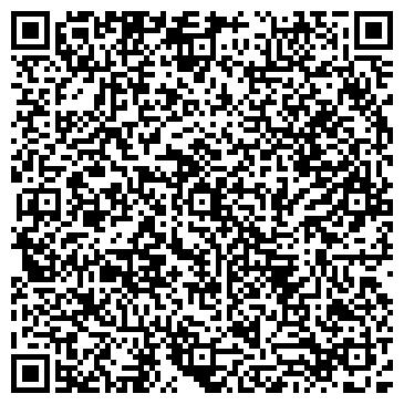 QR-код с контактной информацией организации Прогесс, ООО