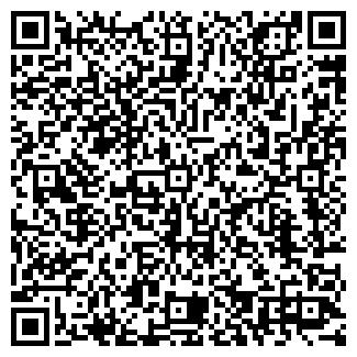 QR-код с контактной информацией организации Екати, ООО