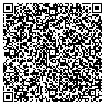 QR-код с контактной информацией организации Сана ЛТД, ООО