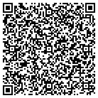 QR-код с контактной информацией организации Реал-Буд-Монтаж, ЧП