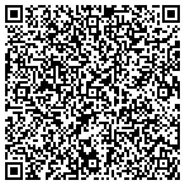 QR-код с контактной информацией организации Марти Украина Эл Эл Си, ООО