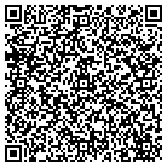 QR-код с контактной информацией организации Эркер,ЧП