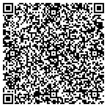 QR-код с контактной информацией организации Дэнис, ООО
