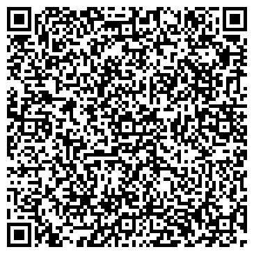 QR-код с контактной информацией организации ВЫСТАВОЧНЫЙ ЗАЛ ГОРОДСКОЙ