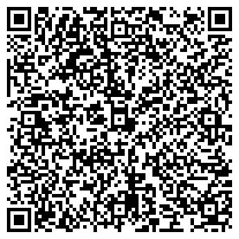 QR-код с контактной информацией организации Ремонт квартир, офисов, ЧП