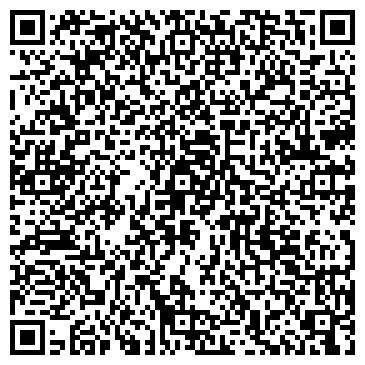 QR-код с контактной информацией организации Адрем, ООО