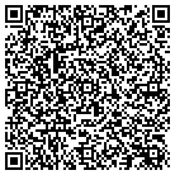 QR-код с контактной информацией организации ПроРемонт, ЧП