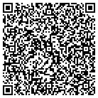 QR-код с контактной информацией организации Трейд Клавс Украина, ООО