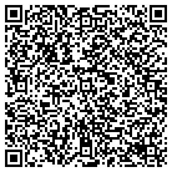 QR-код с контактной информацией организации Шиншилла, ЧП