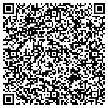 QR-код с контактной информацией организации Анвастрой, ЧП
