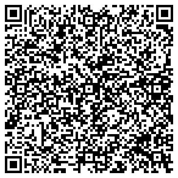 QR-код с контактной информацией организации СтройРемонт, ООО