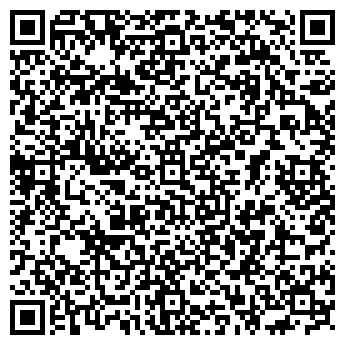 QR-код с контактной информацией организации Ексим-торговля, ООО