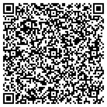 QR-код с контактной информацией организации Мегаремонт, ООО