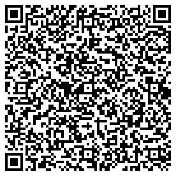 QR-код с контактной информацией организации Гереев Групп, ООО