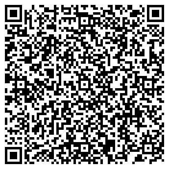QR-код с контактной информацией организации Промстройсервис, ЧП