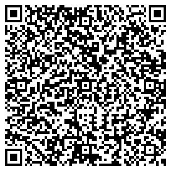 QR-код с контактной информацией организации Одиссея групп, ООО
