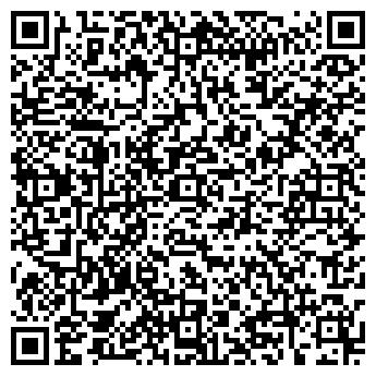 QR-код с контактной информацией организации ВР-Инжиниринг, ООО