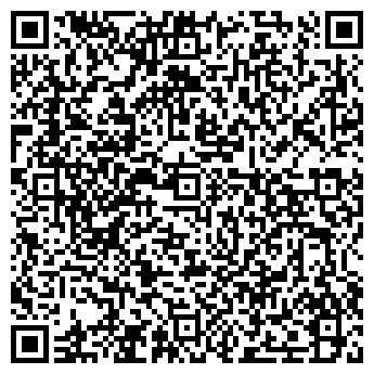 QR-код с контактной информацией организации ПМП ВЕНЕРА