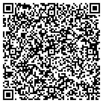 QR-код с контактной информацией организации Студия Z500, ООО