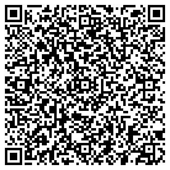 QR-код с контактной информацией организации Альянс-Буд Сервис, ООО