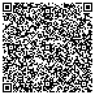 QR-код с контактной информацией организации БэстИнвест,ООО Холдинговая компания