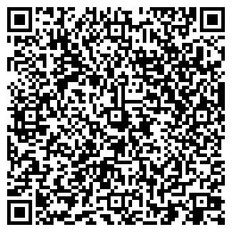 QR-код с контактной информацией организации ГИББД
