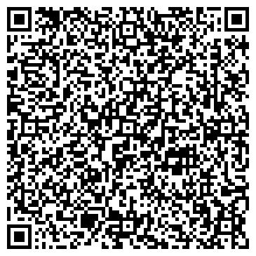 QR-код с контактной информацией организации Мега Билдинг Групп, ООО