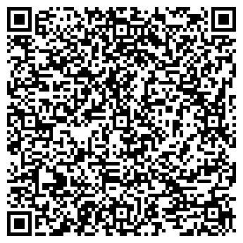 QR-код с контактной информацией организации Нди и Тек, ООО