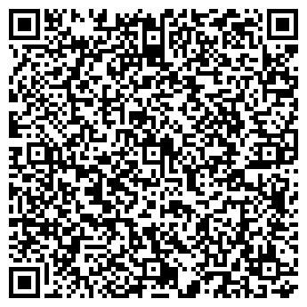 QR-код с контактной информацией организации Квадрант-Ч,ЧП
