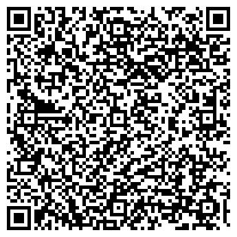 QR-код с контактной информацией организации ГИБДД Г. ВОЛЖСКОГО