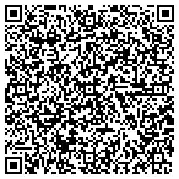 QR-код с контактной информацией организации Вера, ЧП
