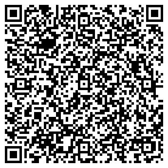 QR-код с контактной информацией организации БК Интерсталь, ООО